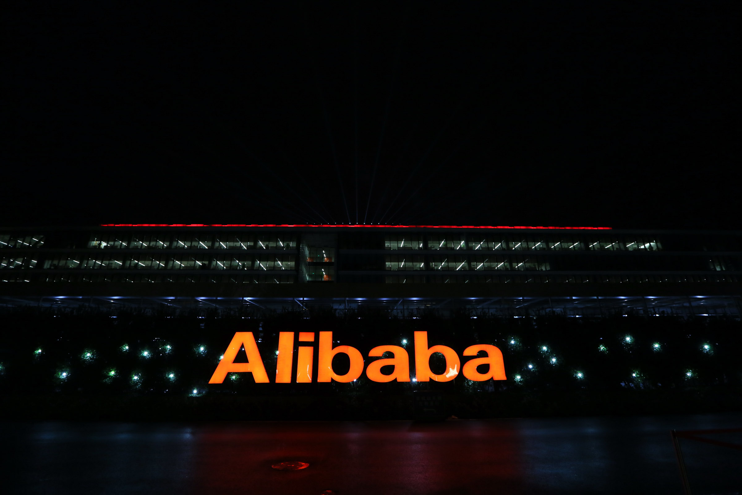 Alibaba share price: company invests in Israeli cybersecurity startups