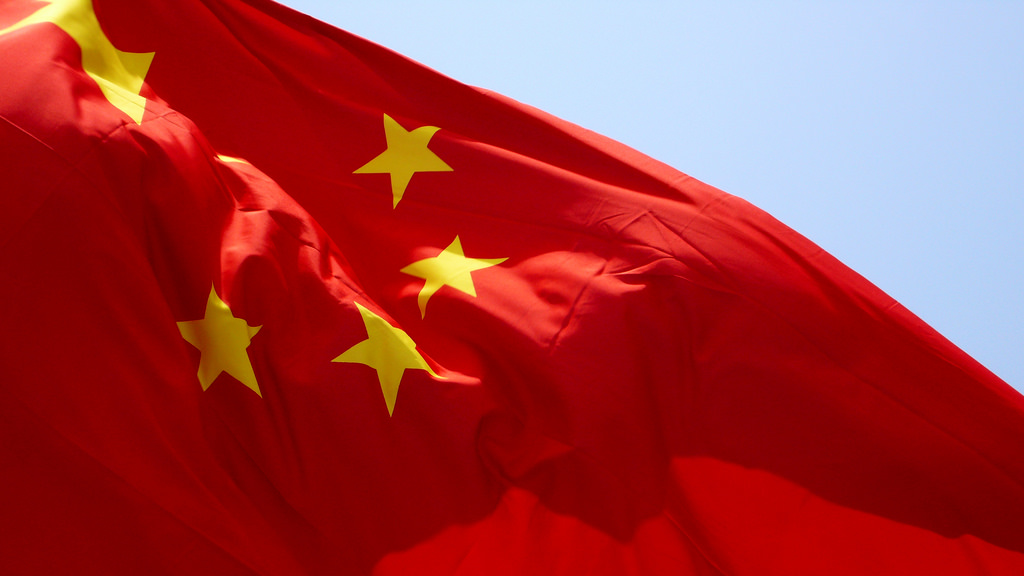 China launching its government-owned blockchain service