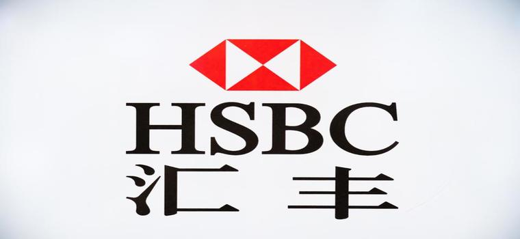 HSBC to cut $100 billion worth of assets in an attempt to improve returns in 2020