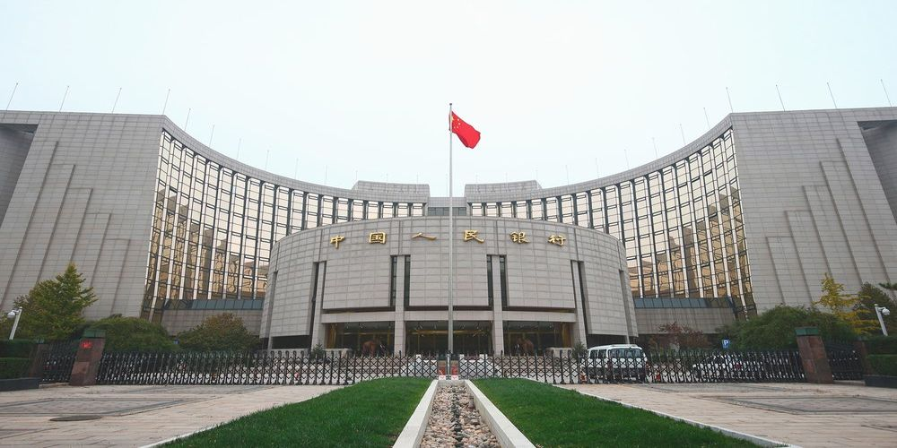 People's Bank of China reduces 7-day reverse repo rate by 20 basis points