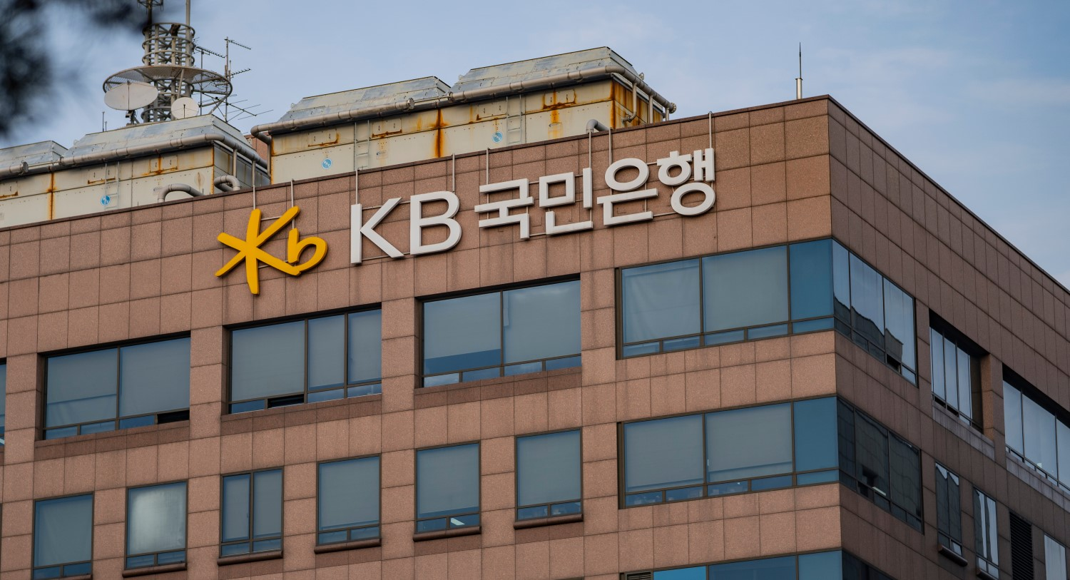 South Korea's largest bank to become a crypto custodian
