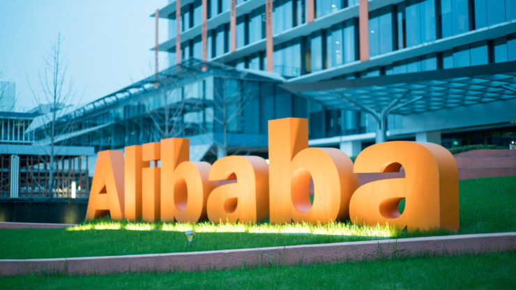 Alibaba will use the blockchain to track down copyrighted music