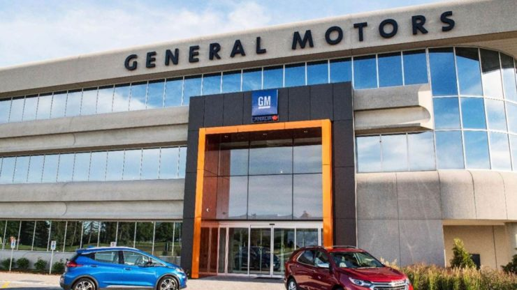 Car-maker GM filed a new blockchain patent