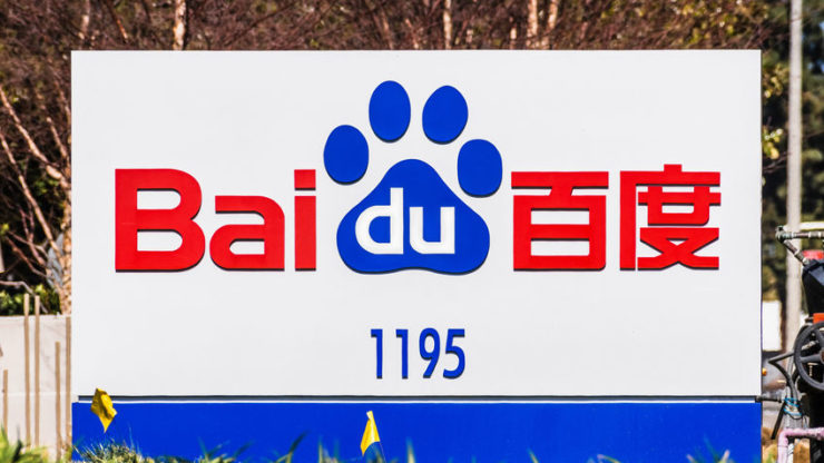 Baidu tops analysts' estimates for earnings and revenue in the first quarter