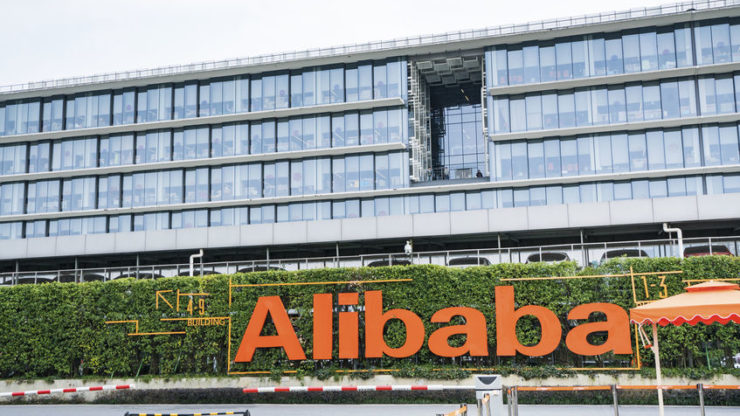 Alibaba's net income contracts sharply to £367 million in the fourth quarter